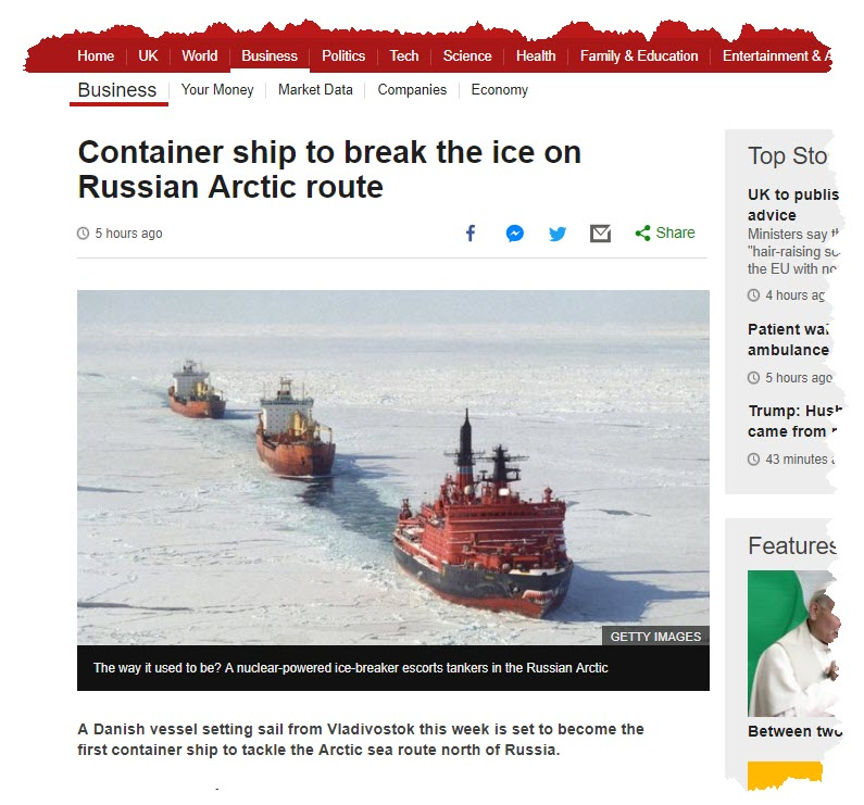 Screen Grab of the BBC News WWW site story.